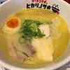 ラーメンラボ。ヒカリノサキ - 料理写真:鶏白湯ラーメン(日・木曜日限定)   720円