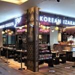 KOREAN IZAKAYA ジャン - 店頭