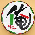 俺のラーメン あっぱれ屋 - 店のロゴ