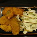 15900055 - 串定食