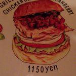 バーガーマニア 広尾店 - 2012/11月のスペシャルバーガーは…