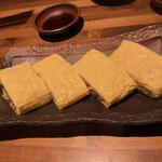 うなぎ四代目菊川 - う巻き
