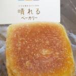 159003090 - クリームパン ¥180