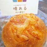 159003105 - 奄美カレーパン ¥230