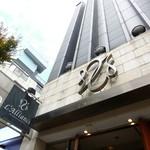 神楽坂 フレンチレストラン ラリアンス -