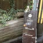 bar rosie - 外観写真:2012.11