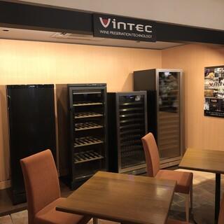 ワインは全て大容量のワインセラーにて保管