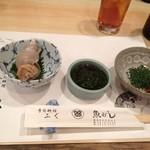 15903161 - 最初のテーブルセット ★8.5 白バイ貝