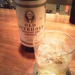 beber - ライ・ウイスキーをオン・ザ・ロックスで