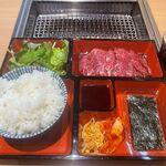 焼肉 黒田 - ハラミ定食 1000円 + 肉増し 300円 ご飯お代わり無料