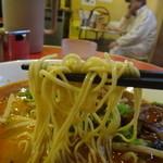 まるきんラーメン - 麺リフト
