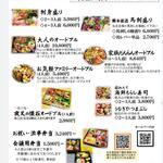 津々浦々 - テイクアウト・仕出し・お弁当2021.9.28~最新版