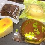 御菓子処 柴もち - 料理写真: