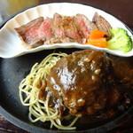 キッチンきむら - 手こねハンバーグステーキ&ローストビーフ