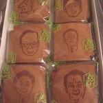 人形町亀井堂 - あら!やっぱり野田総理が入っていない!