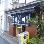 前川 - 昭和のラーメン屋ですな!