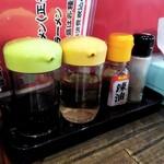 らー麺味噌やす - 調味料