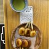 仙巌園 両棒屋 - 料理写真: