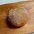 ハツタツ - その他写真:うぐいす豆のおいしいパンだよ。 180円