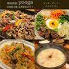 韓食酒家 yooga - 料理写真: