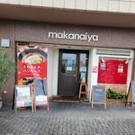 快食空間 makanaiya - 店入り口