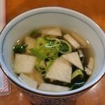 快食空間 makanaiya - 大根入り、コンソメスープ