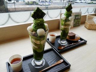 茶の環 本店 - 抹茶ツリータワー