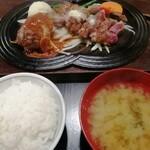 牛庵 - 黒毛和牛ハンバーグ(100g)&サービスステーキ(150g)コンボ (限定20食) 1600円