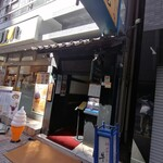 牛庵 - お店の入口