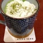 麻布茶房 - 抹茶オレ