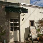 15917985 - パンのお店 un peu de(アンプードゥ)(東灘区)