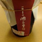 京丹波 - 西紀SA限定:丹波明正堂の富凛(ぷりん):350円(賞味期限:2012.11.21)