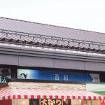 京丹波 - (*☻◡☻)ノ。+ ✿゚外観