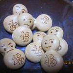 15919807 - 福のだるまちゃん