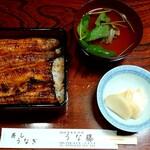 うな藤 - 料理写真:うな重 松(税込3080円)