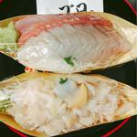 魚のめ - 料理写真: