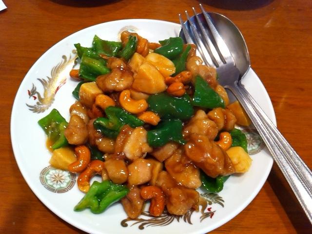 華春樓 - 鶏とカシューナッツ炒め