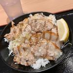 カルビ火山 - ねぎ塩豚カルビ丼