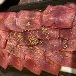焼肉 幸楽 - 料理写真:タンすじ @700円(以降税抜)2人前