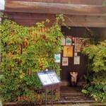 花かぐら - 切妻屋根の古民家風な外観