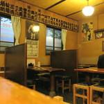 赤津加 - テーブル席
