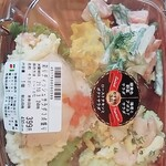 オーケー - 料理写真:★★★彩りディッシュサラダ3点盛り 430円 アボカド、エビ、ポテサラ、かぼちゃ。美味しいけど高いしカロリー高いな〜