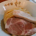 つけ麺 和 - カレーつけ麺