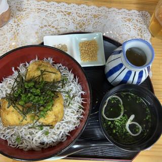 丼や 和華 - 料理写真:天然鱧入志布志湾三昧丼