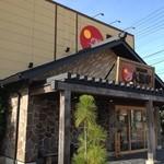 15925691 - (2012.11再訪問)いつも混んでる回転寿司屋さんですが、昼間は平均すぐ座れますね。