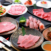 京焼肉 ききょう - 料理写真:≪極上の部位≫ 究極のリブロース味わう 4,000円のコース