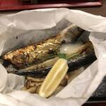 159269803 - 秋刀魚と秋野菜の包み焼き