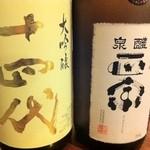 15927271 - 十四代 大吟醸と醴泉正宗 純米大吟醸