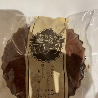 お菓子処 ふるさわ - 料理写真:パッケージ表