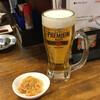 大衆寿司酒場こがね - ドリンク写真:生ビール540円→270円とお通し200円